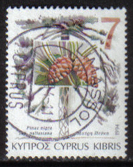 Cyprus Stamps SG 855 1994 7c - USED (h042)