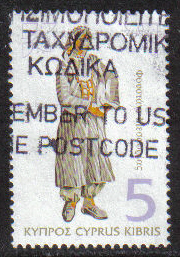Cyprus Stamps SG 866 1994 5c - USED (h049)