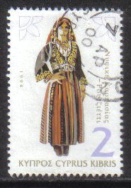 Cyprus Stamps SG 864 1994 2c - USED (h051)
