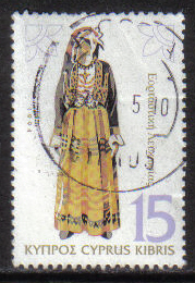 Cyprus Stamps SG 869 1994 15c - USED (h056)