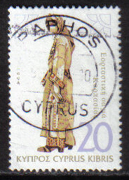 Cyprus Stamps SG 870 1994 20c - USED (h060)