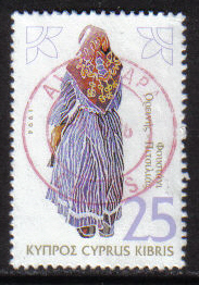Cyprus Stamps SG 871 1994 25c - USED (h061)