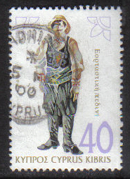 Cyprus Stamps SG 874 1994 40c - USED (h068)