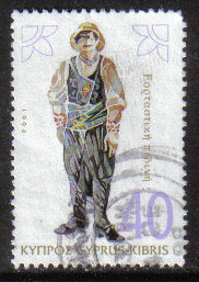 Cyprus Stamps SG 874 1994 40c - USED (h069)