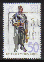 Cyprus Stamps SG 875 1994 50c - USED (h071)
