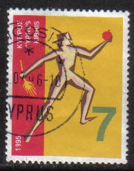 Cyprus Stamps SG 885 1995 7c - USED (h076)