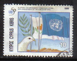 Cyprus Stamps SG 893 1995 10c - USED (h080)
