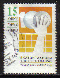 Cyprus Stamps SG 894 1995 15c - USED (h081)