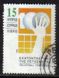 Cyprus Stamps SG 894 1995 15c - USED (h082)