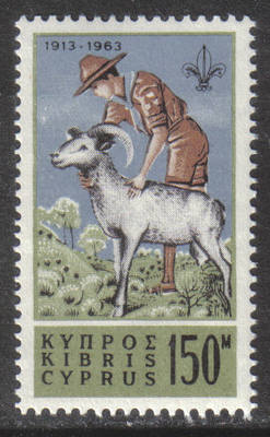 Cyprus Stamps SG 231 1963 150 Mils - MINT