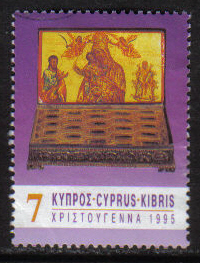 Cyprus Stamps SG 897 1995 7c - USED (h083)