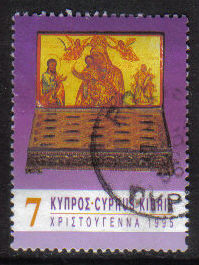 Cyprus Stamps SG 897 1995 7c - USED (h084)