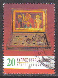 Cyprus Stamps SG 898 1995 20c - USED (h085)