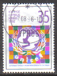 Cyprus Stamps SG 902 1996 35c - USED (h089)
