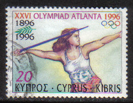 Cyprus Stamps SG 907 1996 20c - USED (h091)