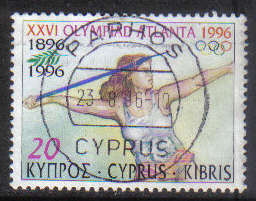 Cyprus Stamps SG 907 1996 20c - USED (h092)