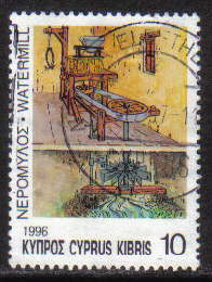 Cyprus Stamps SG 910 1996 10c - USED (h095)