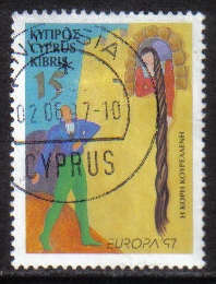 Cyprus Stamps SG 924 1997 15c - USED (h098)