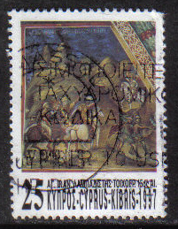 Cyprus Stamps SG 932 1997 25c - USED (h101)