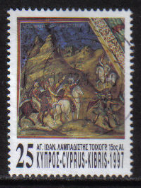 Cyprus Stamps SG 932 1997 25c - USED (h102)