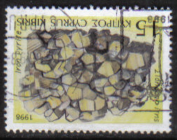 Cyprus Stamps SG 935 1998 15c - USED (h104)