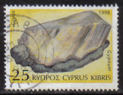 Cyprus Stamps SG 937 1998 25c - USED (h106)