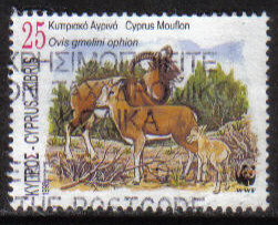 Cyprus Stamps SG 941 1998 25c - USED (h110)