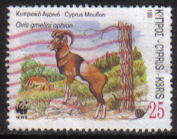 Cyprus Stamps SG 942 1998 25c - USED (h111)
