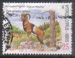 Cyprus Stamps SG 942 1998 25c - USED (h112)