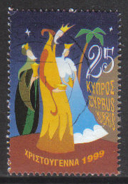 Cyprus Stamps SG 981 1999 25c - USED (h126)