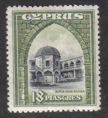 Cyprus Stamps SG 142 1934 KGV  18 Piastres  - MH (h179)