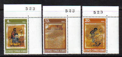 Cyprus Stamps SG 645-47 1984 Christmas gospels Control numbers - MINT (h177