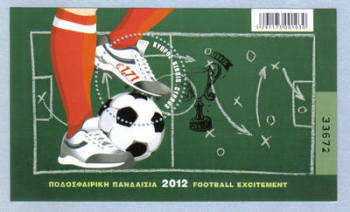 Cyprus Stamps SG 1274 MS 2012 European Football Cup UEFA Poland and Ukraine Mini-sheet - CTO USED (h185)