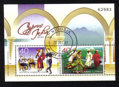 Cyprus Stamps SG 1109 MS 2006 Cyprus India joint issue - USED (h184)