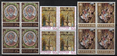 Cyprus Stamps SG 313-15 1967 Religious Art UNESCO - Block of 4 MINT
