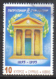 Cyprus Stamps SG 830 1993 Centenary of the Pancyprian Gymnasium - USED (h14