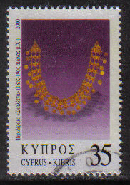 Cyprus Stamps SG 0989 2000 35c - CTO USED (h200)