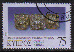 Cyprus Stamps SG 0992 2000 75c - USED (h205)