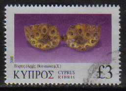 Cyprus Stamps SG 0995 2000 Three Pounds 3.00 - USED (h210)
