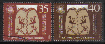 Cyprus Stamps SG 841-42 1993 12th Commonweath Summit - USED (h151)