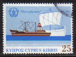 Cyprus Stamps SG 843 1993 Shipping conference - USED (h152)