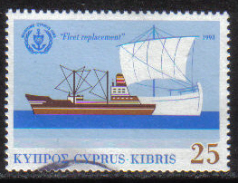 Cyprus Stamps SG 843 1993 Shipping conference - USED (h153)