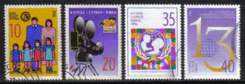 Cyprus Stamps SG 900-03 1996 Anniversaries and Events - USED (h159)