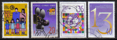Cyprus Stamps SG 900-03 1996 Anniversaries and Events - USED (h160)
