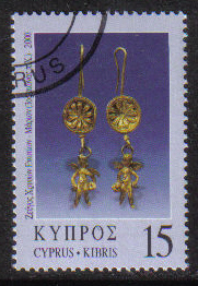 Cyprus Stamps SG 0985 2000 15c - CTO USED (h193)