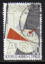 Cyprus Stamps SG 1052 2003 30c - USED (h232)