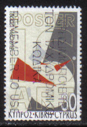 Cyprus Stamps SG 1052 2003 30c - USED (h233)