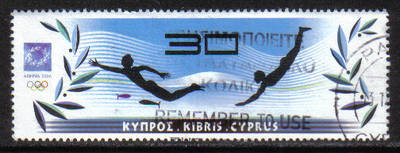 Cyprus Stamps SG 1077 2004 30c - USED (h241)