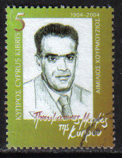 Cyprus Stamps SG 1090 2004 5c - USED (h244)