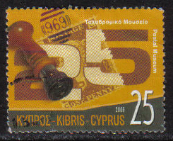 Cyprus Stamps SG 1106 2006 Nicosia postal museum - USED (h248)